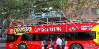 shanghai city bus