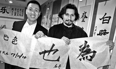 Beijing calligraphy master Chen Xiang