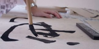 Chinese Calligraphy in Just 30 hours