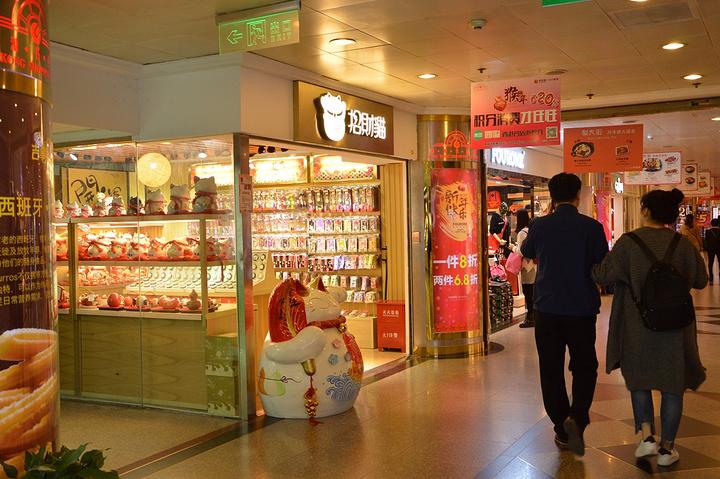 Hong Kong Famous Shops Street