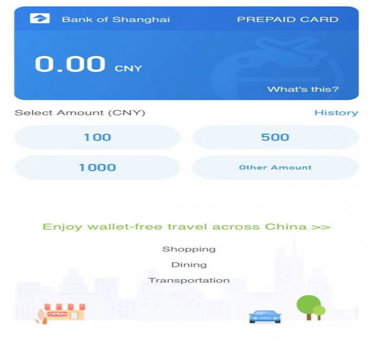 how to top up alipay 2