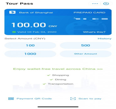 how to top up alipay 3
