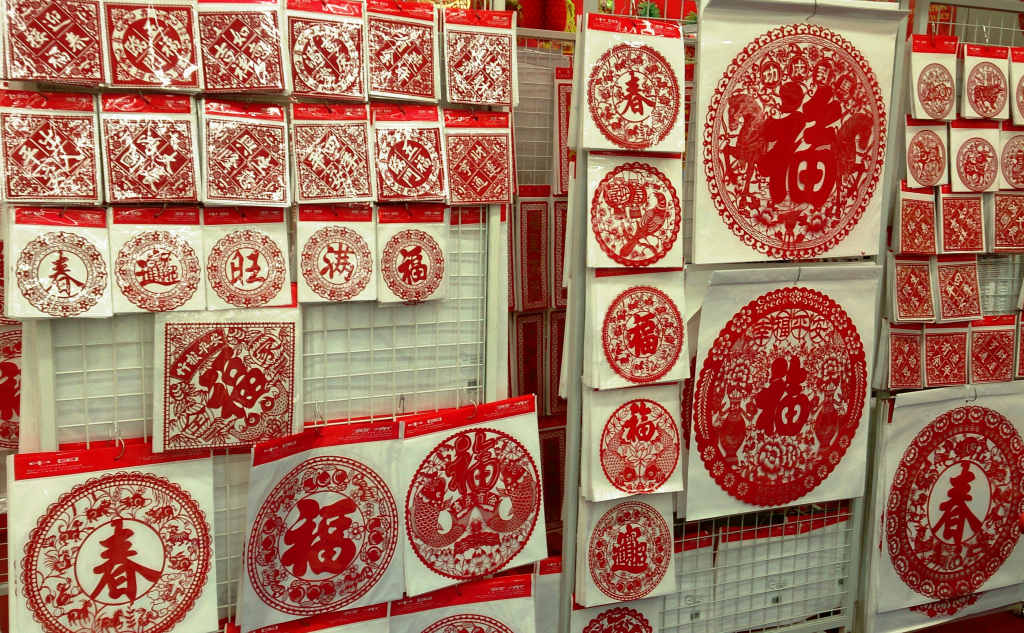 History of Chinese Paper Cutting