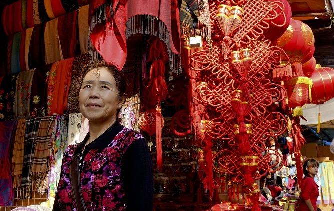 cheng huang miao bazar