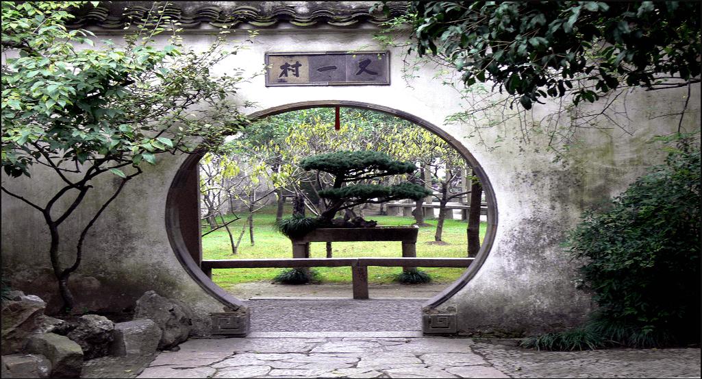 Fushou Garden