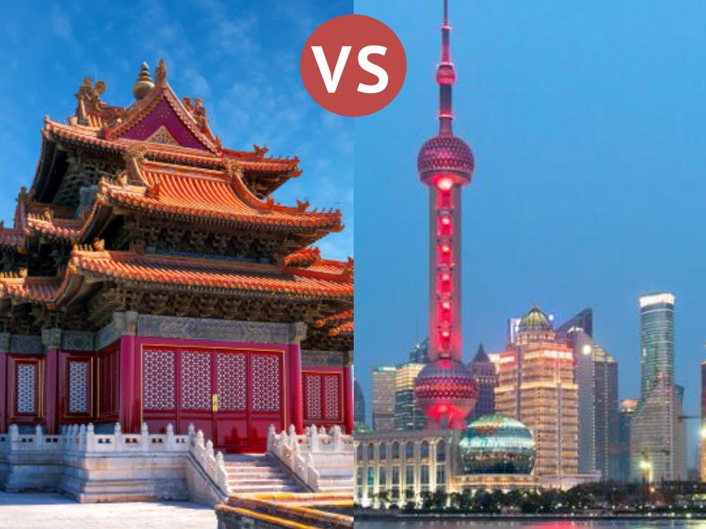 bei jing vs shanghai