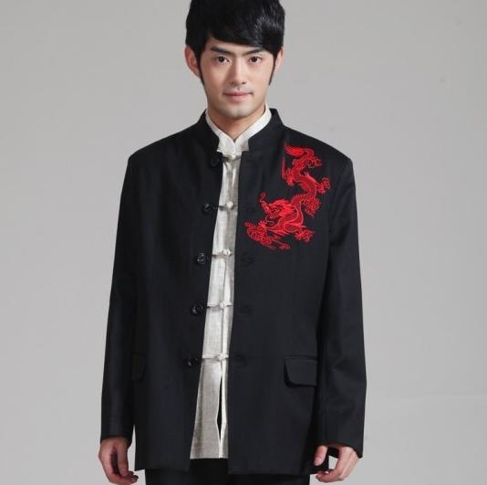 Tang suit