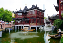 cheng huang temple