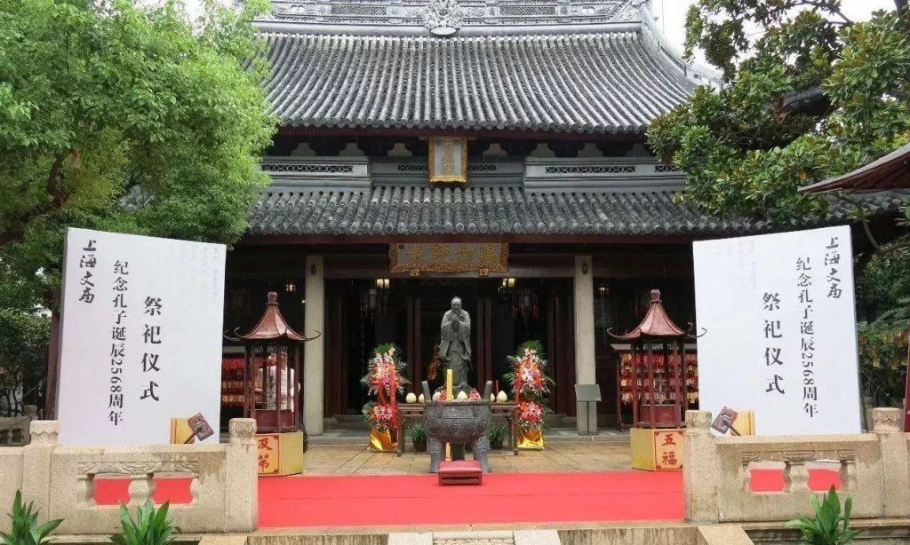 the Shanghai Confucius Temple