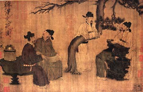 1. Landlord/scholars (shi 士)