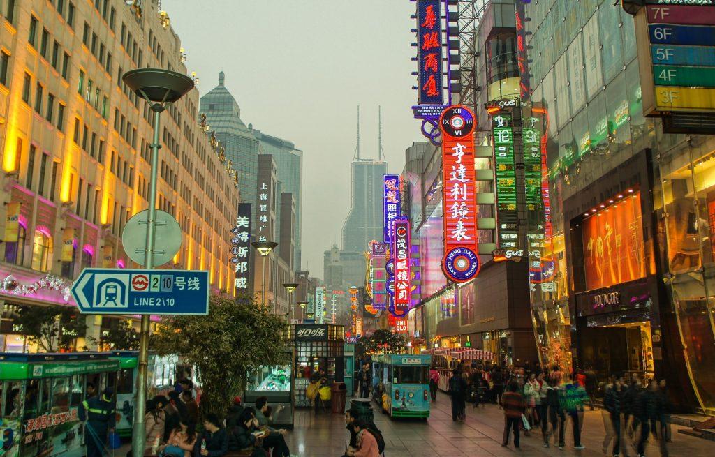 Shopping on Nanjing Road
