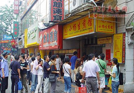 dongchang road street food