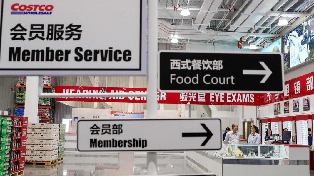 Costco SHANGHAI