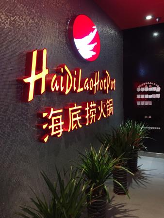 hai-di-lao-hot-pot-restaurant