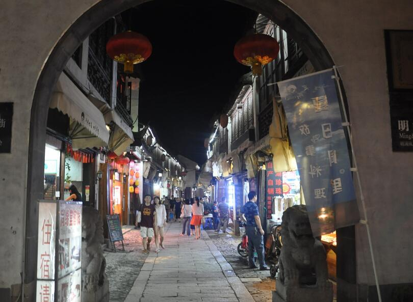 tong li old town