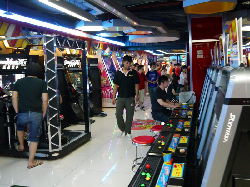 Lie Huo Game center